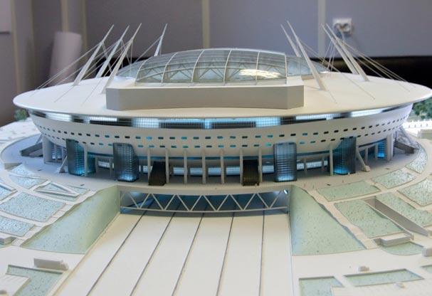 Стадион «Зенит» (СПб)