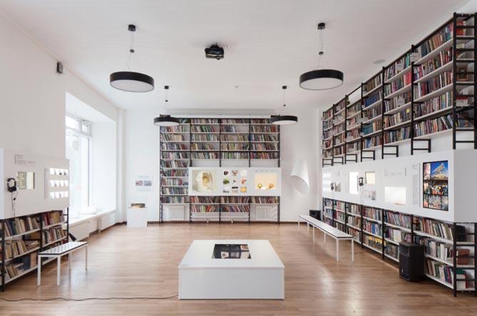 Библиотека имени Ф.М. Достоевского